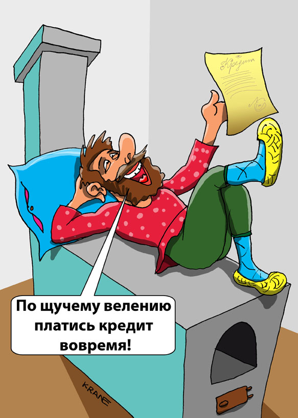 Криптокредит